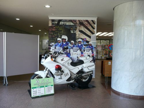 福井県警様ロールスクリーン